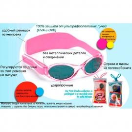 Детские солнцезащитные очки Real Kids Shades 024BLUFLOWR