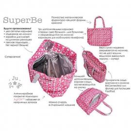 Сумка для мамы Ju-Ju-Be Super Be sapphire lace