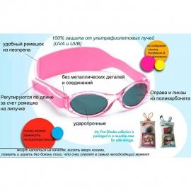 Детские солнцезащитные очки Real Kids Shades 2-4 года 25GPINKBEAR