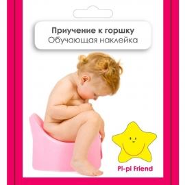 Обучающая наклейка PipiFrend
